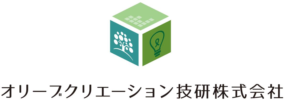 オリーブクリエーション技研株式会社